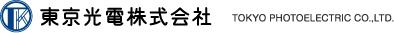 東京光電株式会社 TOKYO PHOTOELECTRIC CO.,LTD.